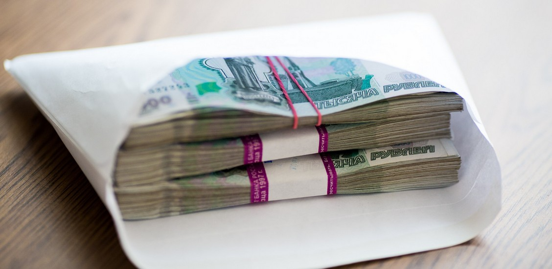 Снятие наличных денег с карты Совесть