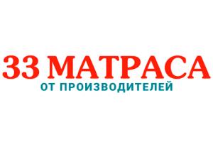 33матраса.рф