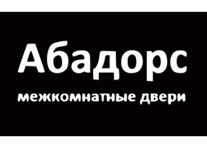 Абадорс