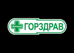 ГОРЗДРАВ