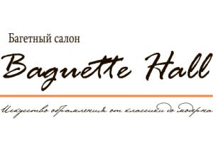 Baguette Hall