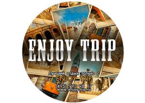 Enjoy Trip