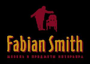 Фабиан Смит