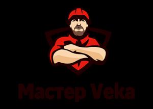 Мастер ВЕКА
