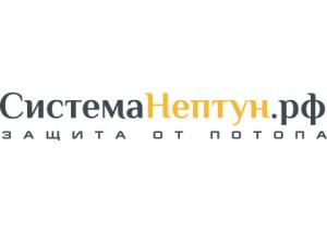 СистемаНептун.рф