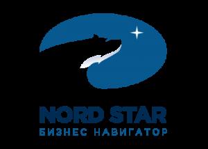 Норд Стар