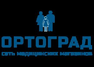Ортоград