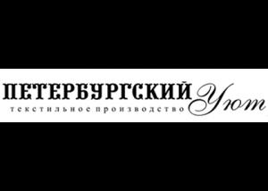 Петербургский уют