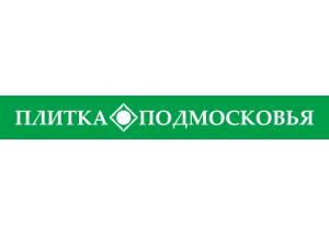 Плитка Подмосковья