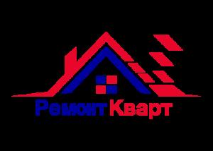 РемонтКварт