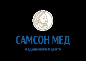 Самсон Мед
