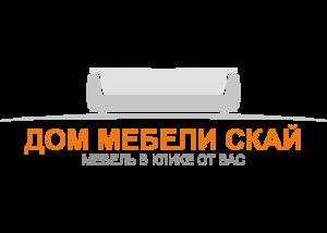 ДОМ МЕБЕЛИ СКАЙ