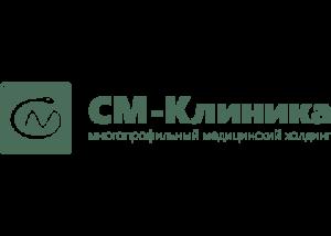 СМ-Клиника