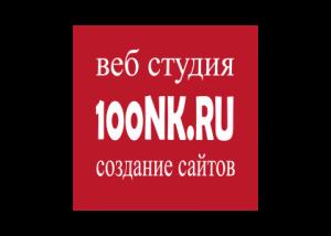 100NK.RU