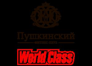 World Class Пушкинский