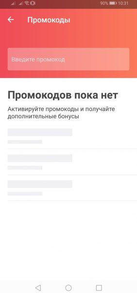 app_halva11