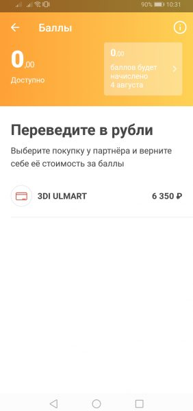app_halva12