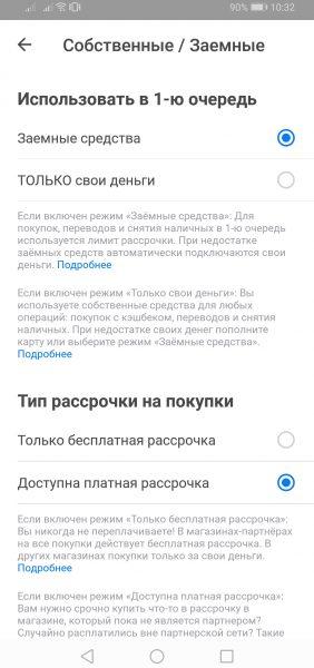 app_halva13