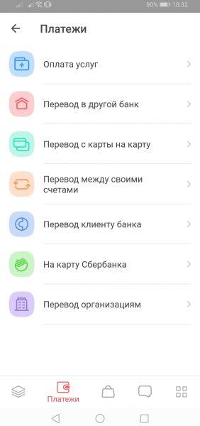 app_halva15