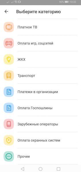 app_halva16