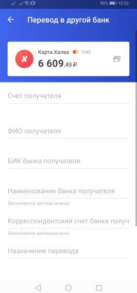 app_halva17