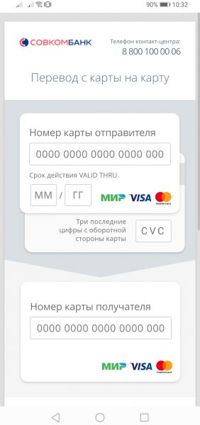 app_halva18