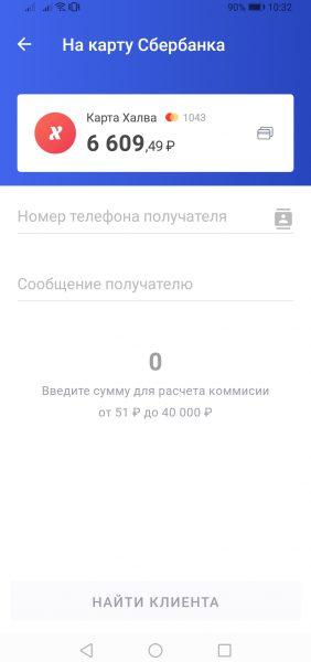 app_halva20