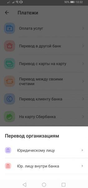 app_halva21