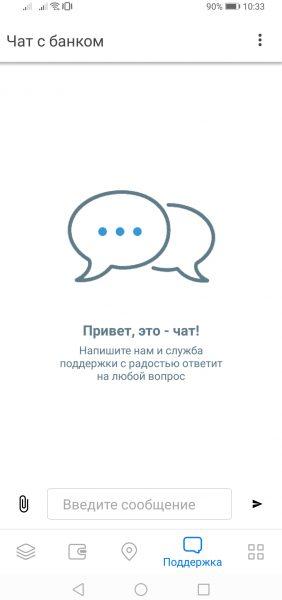 app_halva22
