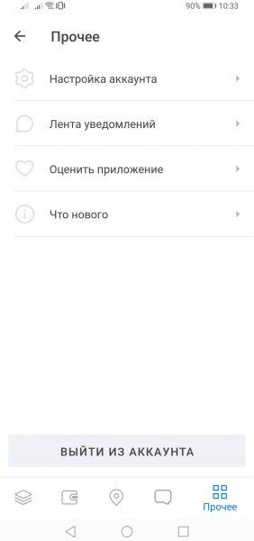 app_halva23