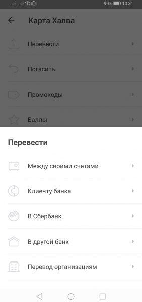 app_halva9