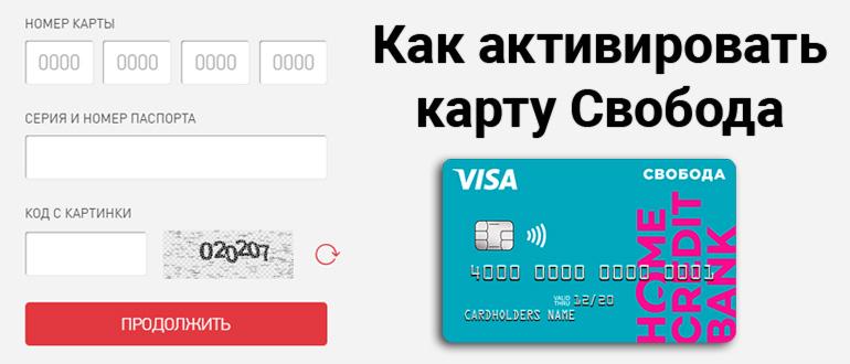 кредит под птс санкт петербург