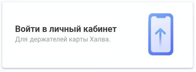 авто кредит армения