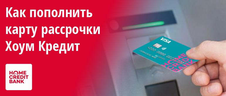 Кредитная карта онлайн заявка омск