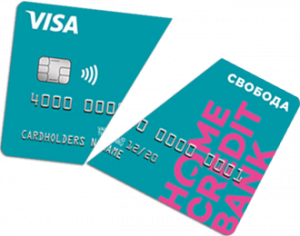 кредит европа банк оплата онлайн